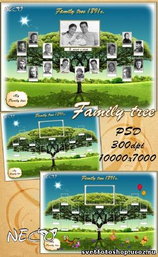 Шаблон - Генеалогического древа в PSD формате в детском и взрослом варианте PSD 10000 x 7000 300 dpi 157 MB...